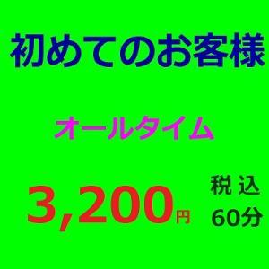 ランニング障害 12/8 (日) 初めて割引