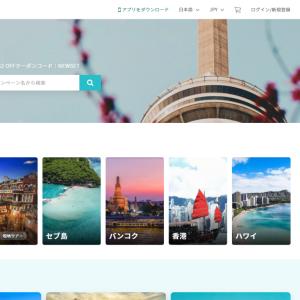 【台湾】旅行をする前に参考にしたサイトやアプリ&Wi-Fiの話♡