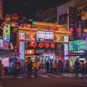 【台湾】Peachの手荷物&関空までのお得な切符の話♡
