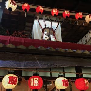 【京都】縁結びのご利益で人気の保昌山【祇園祭】