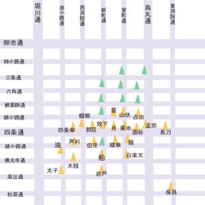 【京都】先祭巡行の山鉾情報まとめ【祇園祭】