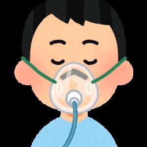 酸素吸入時の算定方法