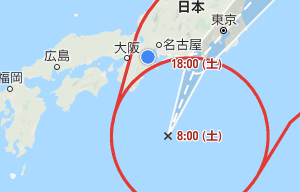 カブのガレージ 水浸し 只今台風19号接近中(*´ω`*)