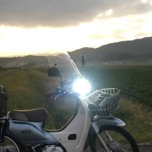 寒くなりました(^_^;)ので コミネ KOMINE バイク ハンド ルカバー を注文