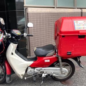 走行10万キロ以上の郵便カブ(゚∀゚) スーパーカブ110JA10プロ MD を発見(p_-)