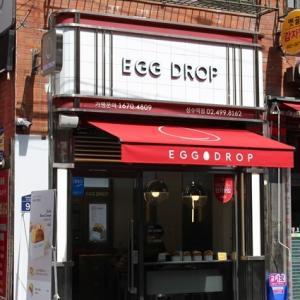 ソウルで急激に店舗を増やしているお洒落トーストEGGDROPで朝ごはん