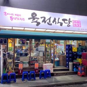 ソウル2日目の夜ごはんは肉典2号店へ!