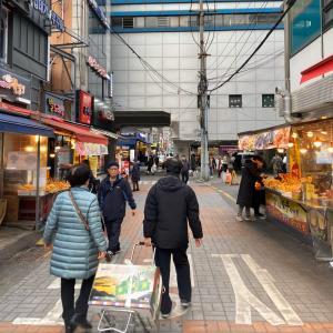 知らない街へ。倉洞駅のEマートで気になったものとスタバのクリスマス♡
