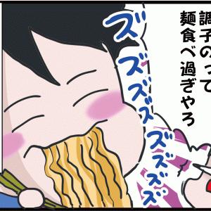 【医食同源】糖尿病夫がハマる健康鍋でシメの麺を食べまくった結果…