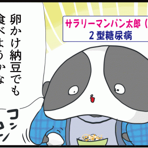 納豆×卵はNG!?その食べ合わせ、栄養効果が落ちてるかも…!?