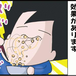 納豆ニガテな人も必見!美味しさと血管サラサラ効果がアップする食べ方とは…?