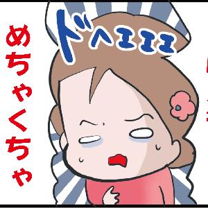 【新シリーズ】突然の妻の体調不良…謎の腹痛の原因とは…(その①)