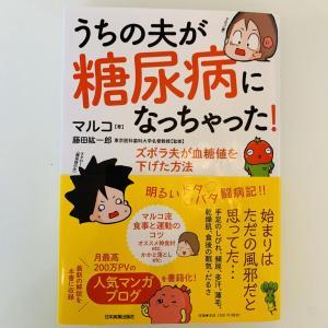 本日、書籍発売です♪「yahoo!ニュース」にも取り上げられました!
