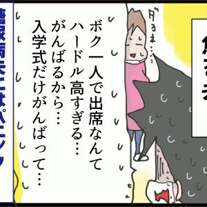 【妊娠9カ月】絶対安静の件を聞いて焦る夫…臨月間近の妊娠トラブル④(妻の高齢妊娠編62)