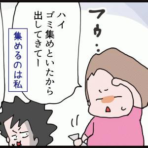 【2人目出産編②】なるべくして糖尿病になった…!?当時の夫の動かなさ…
