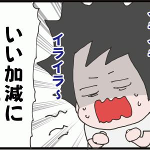 【妊娠10か月】出産予定日目前…イラつく家族…!(妻の高齢妊娠編84)