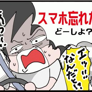 マルコの出産③~病院までの道中…夫にイラつく~(妻の高齢妊娠編94)