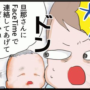 マルコの出産⑫今の時期…産後に切なく思ったこと…!(妻の高齢出産編103)