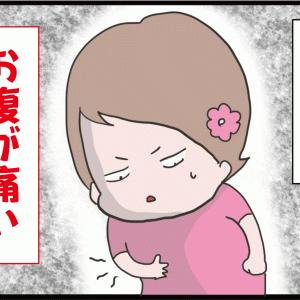 【産後2か月】お腹が痛いと思ったらついにアレがきた…(妻の高齢育児編130)