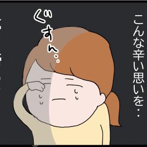 【読者体験談】「精神的な病気」と「糖尿病」二つの病気との闘い…!③