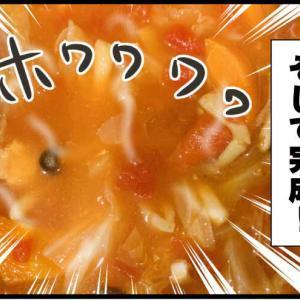 週末の寒さに備えて…炊飯器でめちゃ簡単!栄養いっぱいトマトスープ★