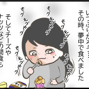 """【読者体験談】""""自己流・糖質制限""""で糖質完全カットしたら…思わぬ別の病気に!?②"""