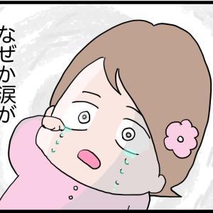 【もしかして産後うつ?③】~溢れる涙~