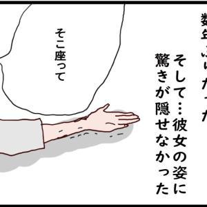 【新連載】拒食・過食で餓死寸前となった友人の話…①~衝撃の再会~