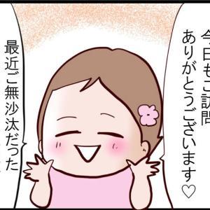 ◆~ご報告&緊急お知らせ~◆