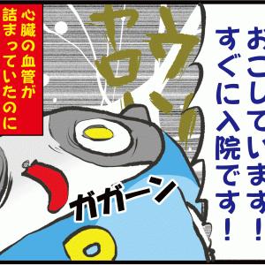【血糖値】夏にヒンヤリ怖い話…糖尿病合併症「神経障害」の恐怖…!