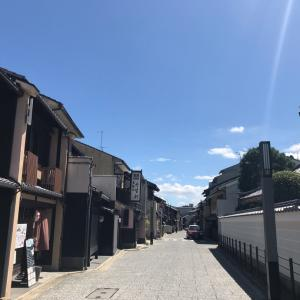 京都の品格とドバイの匂い