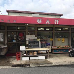 広島の魚屋を訪れて思った事