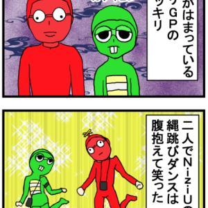 ガチャピン&ムックの妖怪ドッキリ