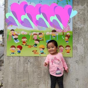 育児記録  sayo保育園に通う