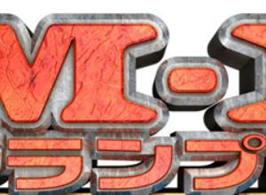 【朗報】松本人志「今回のM-1は過去最高と言ってもいいのでは」