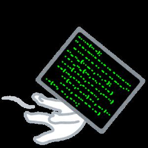 【速報】ポケモン剣盾でゲーム強制終了&ゲームデータ破損バグが発生する