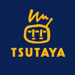 【TSUTAYA】1位ポケモン剣 2位ポケモン盾 3位ルイマン 4位リングフィット 5位無双PS4