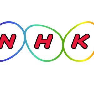 【悲報】NHKで放送事故