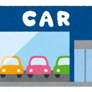 【悲報】スバルの正規ディーラーさん、客に預かった車を勝手に乗り事故を起こしてしまうw