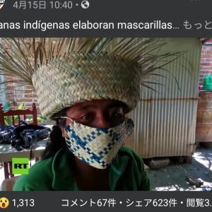 メキシコのマスクは独創的!