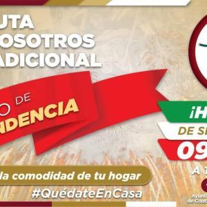 メキシコは独立記念日前日です。
