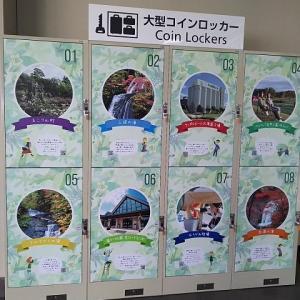 恵庭駅の大型コインロッカー