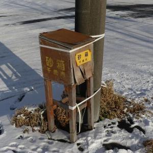冬の風物詩(砂箱)