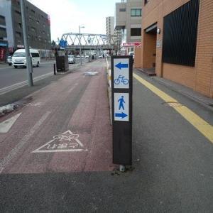 歩行者と自転車の分離