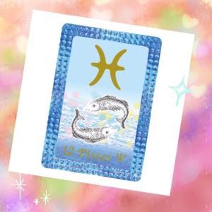 魚座新月★アストロカード®鑑定プレゼント