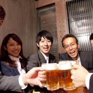 ゆとり社員「残業やだ!飲み会やだ!社員旅行やだ!」