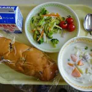 小学生ワイ「よっしゃ四時間目終わり!給食や!」レーズンパン「よろしくニキーwww」