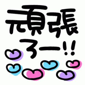 大阪で講演が決まりそうです~♪