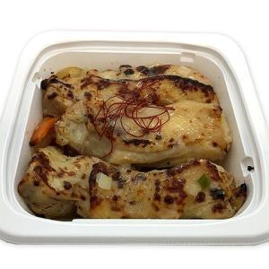 セブンイレブン「鶏の塩麹焼き ねぎソースがけ」を寝る前に食す