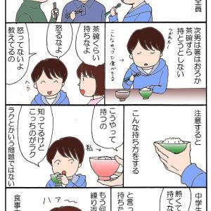箸の持ち方(1)次男の場合